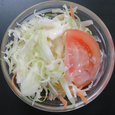 サラダ(武道)