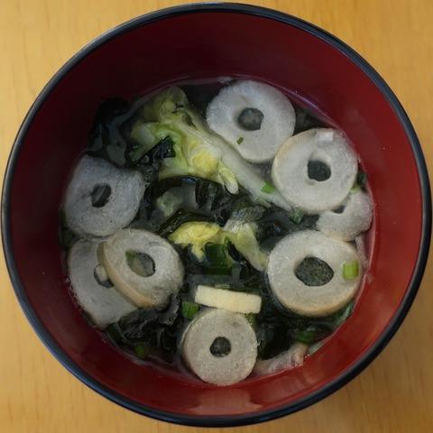 味噌汁①(ナチュラルダイニング)