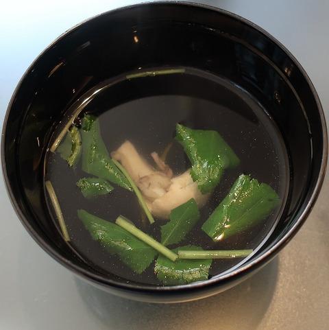 肝吸(若菜館)