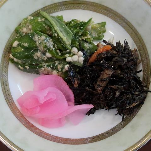漬物(クニミ)
