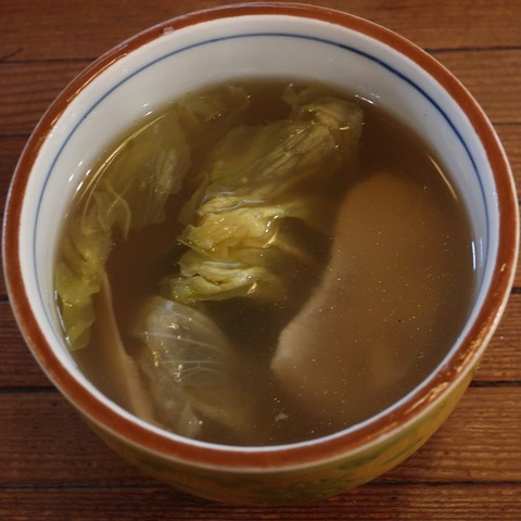 野菜スープ(糸仙)200