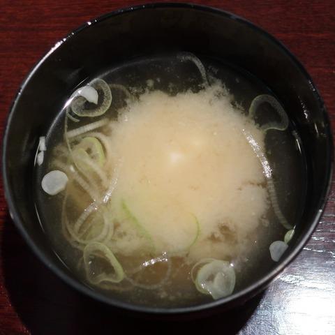 味噌汁(ガーデン)