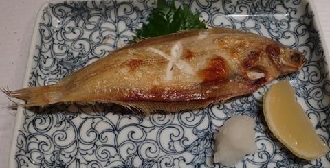 鰈塩焼(きたざと)1000