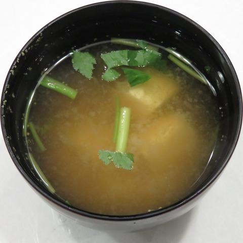 味噌汁(さざんか)
