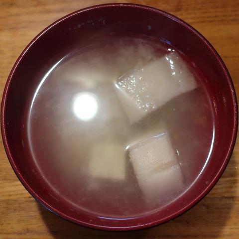 味噌汁(田むら)