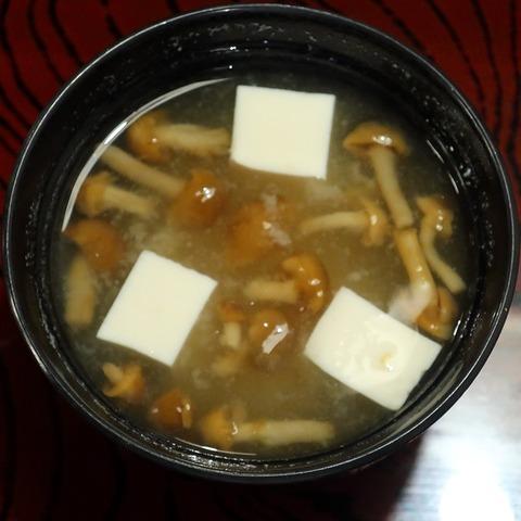 味噌汁(元六)