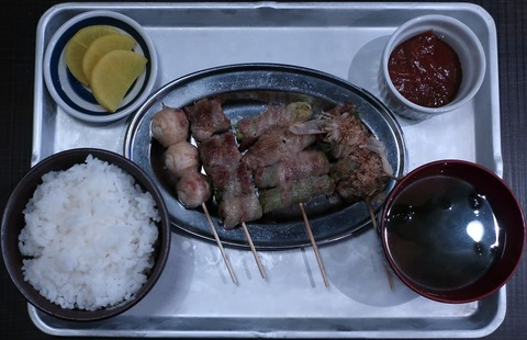 野菜肉巻定食(ちかいち)990