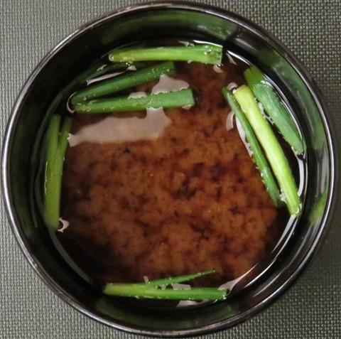 味噌汁(なだ万)