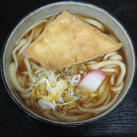 きつねうどん(山田屋)540
