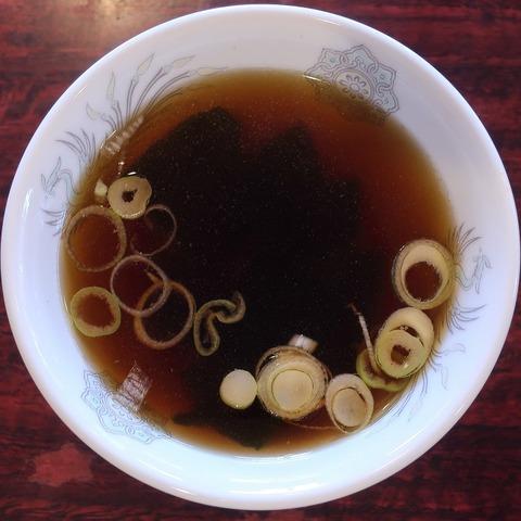 スープ(わかまつ)