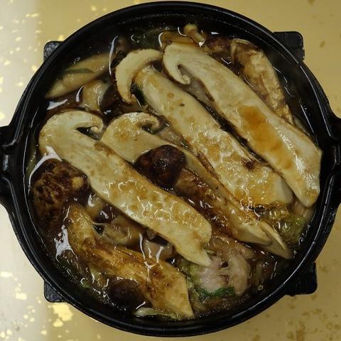 信州福味鶏と松茸のすき焼き(上松屋)
