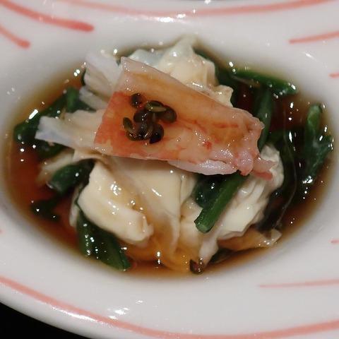 汲み上げ湯葉と菊菜蟹のお浸し(蒼樹庵)