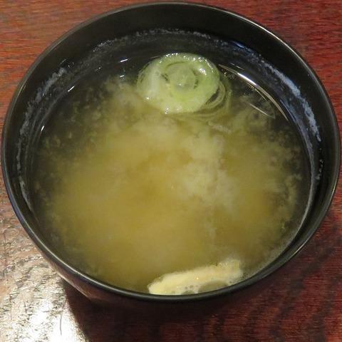 味噌汁(カプリ島)