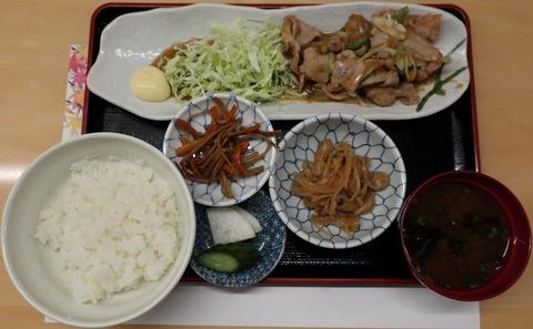 生姜焼定食(長右ヱ門)1080