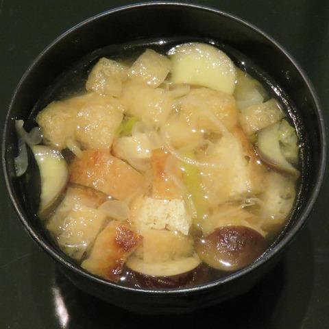 味噌汁(アゼリア)