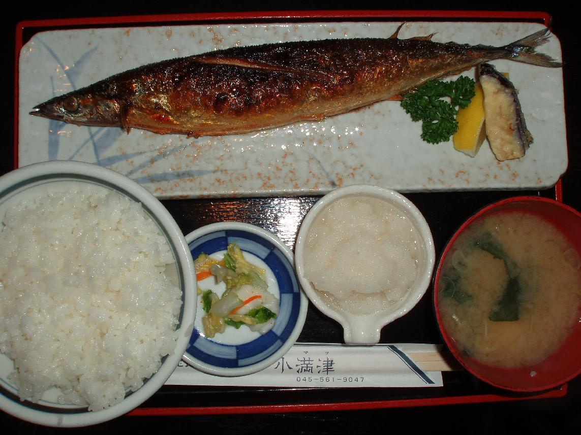 秋刀魚焼き定食