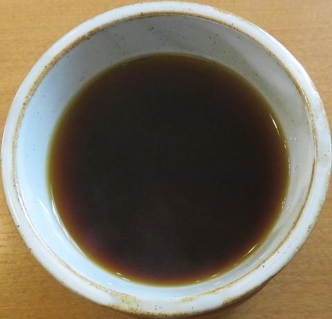珈琲(kotokoto)432