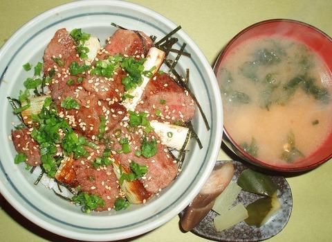 ステーキ丼(川さき)