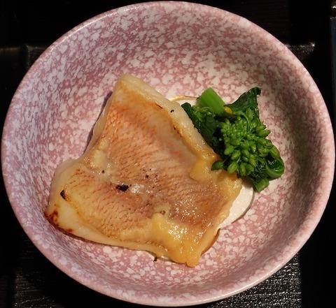 赤魚の西京味噌焼き(ガンシップ)