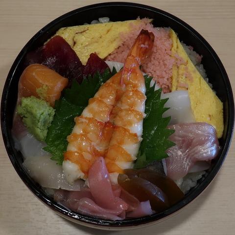 大盛ちらし寿司(はやま)1100