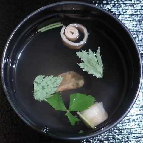 肝吸(鰻真)