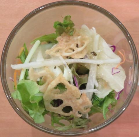 サラダ(ふらいぱん)