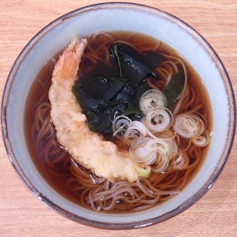 海老天蕎麦(新世界)510