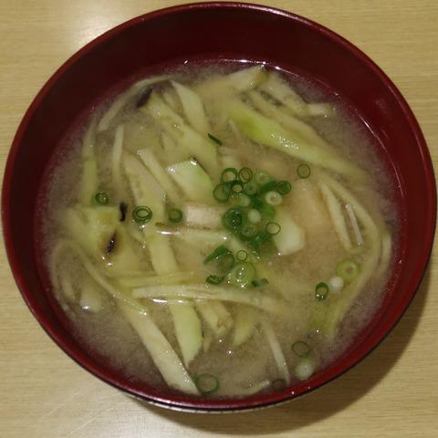 味噌汁(半田)