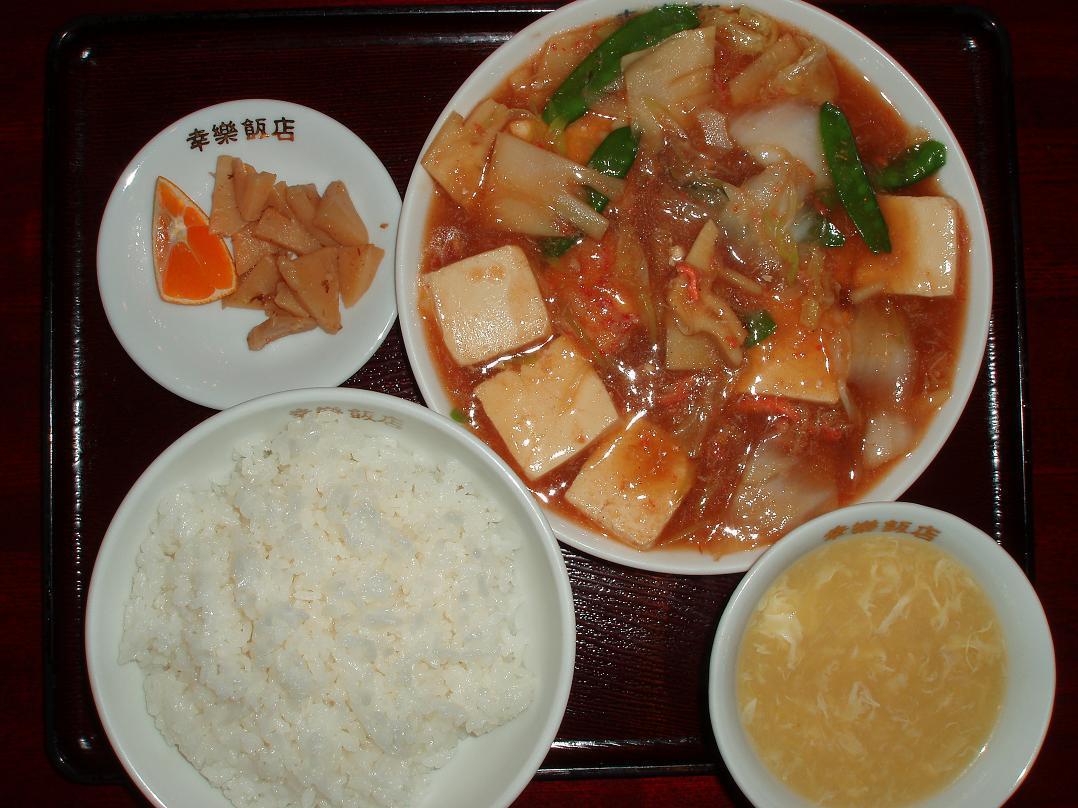 カニと豆腐の煮込