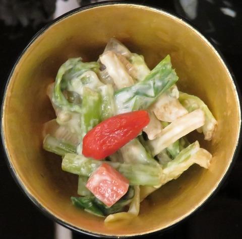 旬菜5(なだ万)