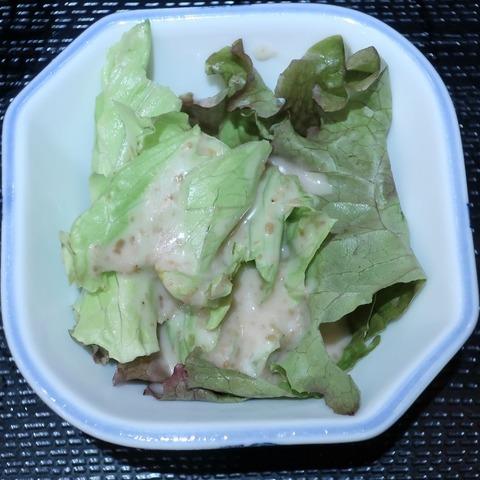 サラダ(でん助)