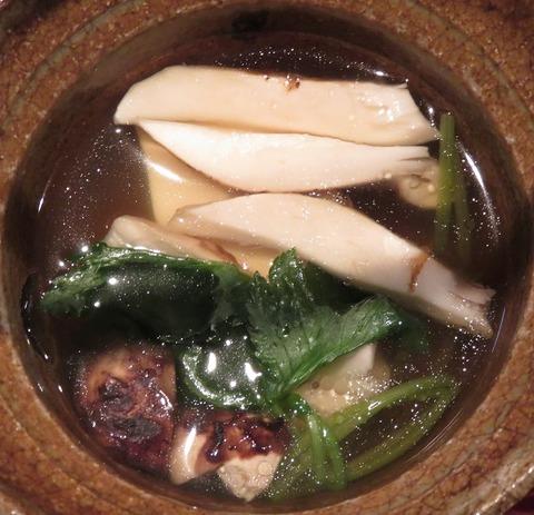 松茸土瓶蒸し(紋屋)2376
