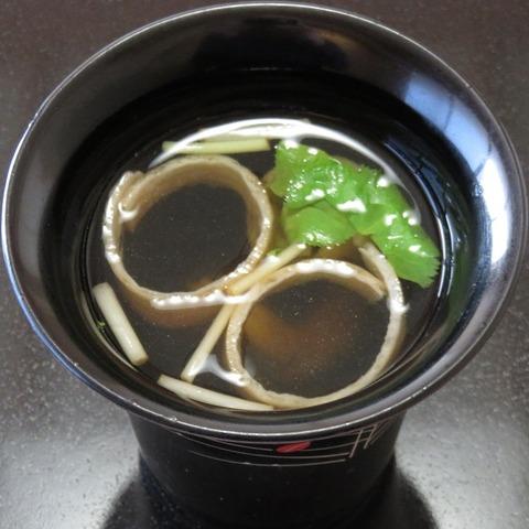 肝吸(中川楼)