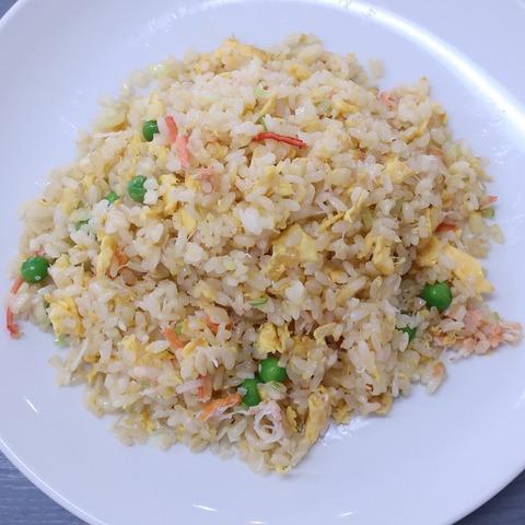 蟹炒飯(鴛鴦)935