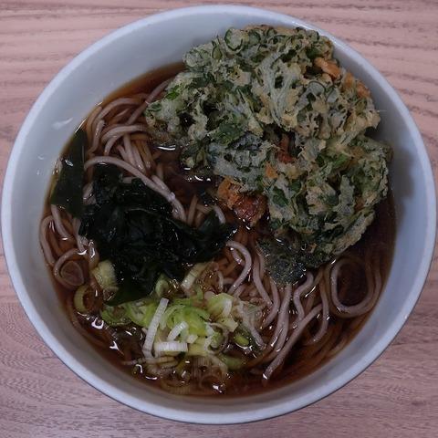 桜海老と春菊のかき揚げ蕎麦(高幡そば)550
