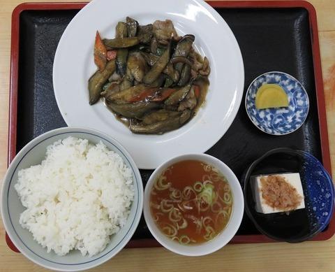 なす炒め定食650