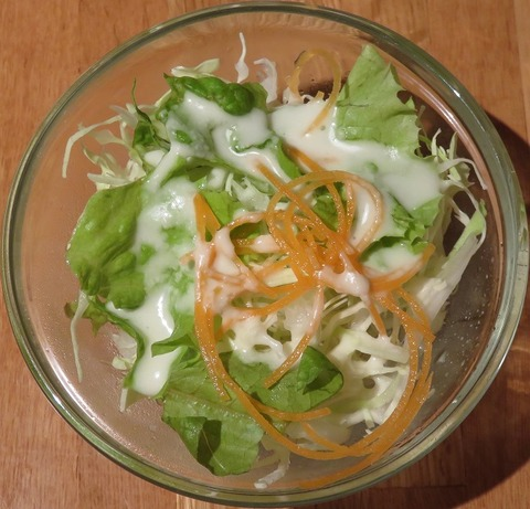 サラダ(トムキャット)