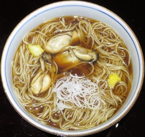 牡蠣蕎麦(田奈部)1500