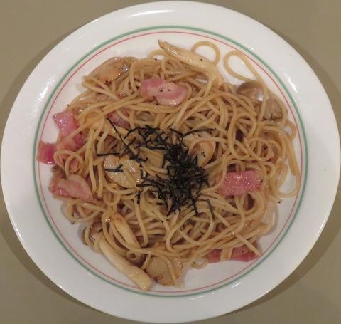 ベーコン&しめじ和風スパゲッティ(クロワッサン)810