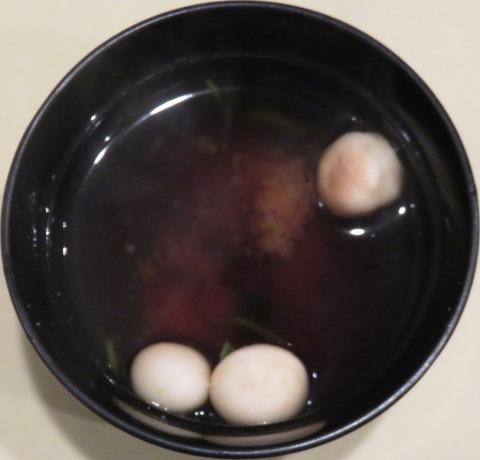 味噌汁(多ぬき)