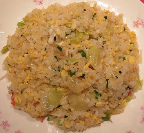 蟹肉チャーハン1550