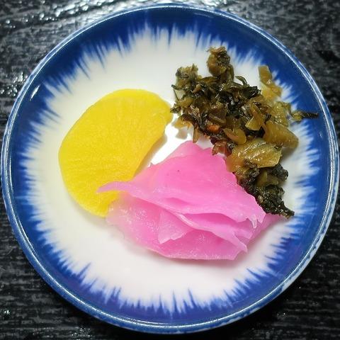 漬物(ごとう)