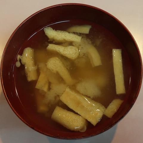 味噌汁(どさん娘)