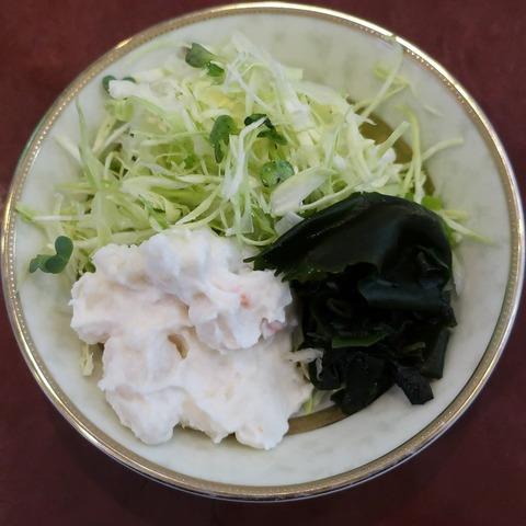 サラダ(クニミ)
