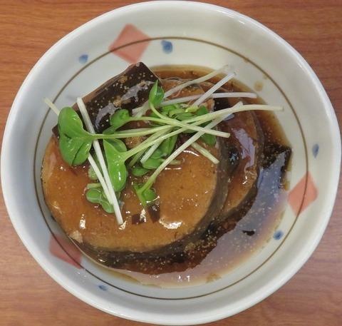 鱈真子煮(白山茶屋)430