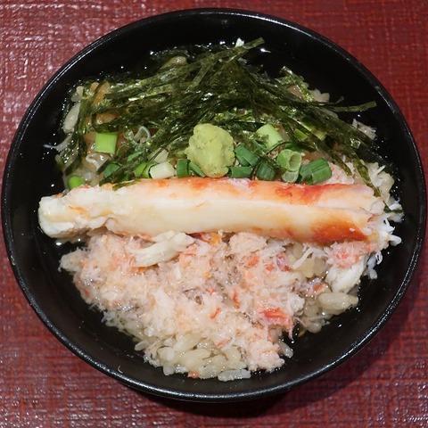 蟹茶漬(ふく亭)