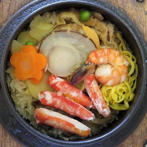 海鮮釜飯(風花)1240