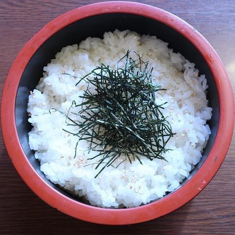鮨飯(鮨松)