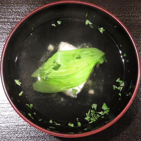 鯛の子真丈(紋屋)1080