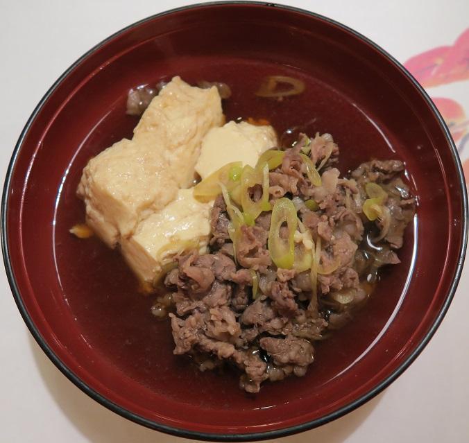 和牛肉豆腐